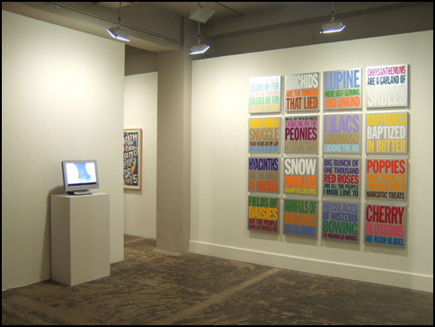 install-canvases-side-view.jpg